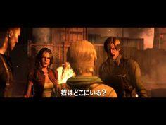 Para aumentar ainda mais a extensa lista de trailers, a Capcom exibiu durante a Tokyo Game Show um novo vídeo de Resident Evil 6 , onde é possível ver trechos da história ainda não mostrados nos trailers anteriores. O destaque fica por contas das diversas cenas de ação protagonizadas pelos protagonistas do jogo, entre elas, a de Jake e Sherry pilotando uma moto. Assista: