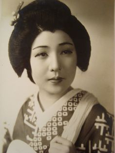 Vintage Photograph Of A Gorgeous Japanese Woman.