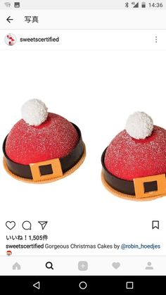 Fancy Desserts, Christmas Desserts, Christmas Treats, Christmas Baking, Chocolate Christmas Gifts, Elegante Desserts, Homemade Chocolate Bars, Chocolate Showpiece, Christmas Cake Designs