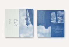 ぬぬぬパナパナのぬぬ 2013 #promotion #graphicdesign