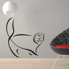"Style and Apply Abstract Persian Cat Wall Decal Size: 24"" H x 24"" W, Color: Brown"