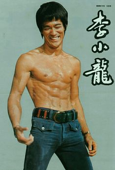 Best Picture For Martial Arts Quotes black belt For Your Bruce Lee Art, Bruce Lee Martial Arts, Bruce Lee Quotes, Brandon Lee, Pulp Fiction, Kung Fu Wushu, Conor Mcgregor Style, Bruce Lee Pictures, Action Movie Stars