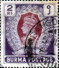 Burma 1938 King George V SG 29 Fine Mint Scott Other Stamps of Burma HERE