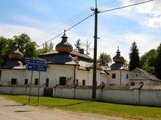 Netradičné kaštiele na strednom Slovensku, ktoré stoja za pozornosť – Kubinyovsky