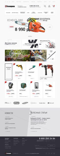 Tehnorama store redesign on Behance