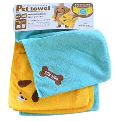 2 Pack Microfiber Towels with Hand Pockets for Dogs Cats Puppies Pets * Want additional info? Click on the image. (This is an affiliate link and I receive a commission for the sales) #PetCats