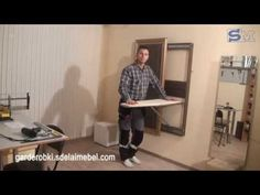 Встроенная гладильная доска за зеркалом своими руками. 1-я часть. Презентация. - YouTube