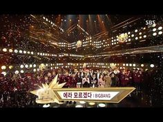 BIGBANG - '에라 모르겠다 (FXXK IT)' 0108 Inkigayo : NO.1 OF THE WEEK - YouTube