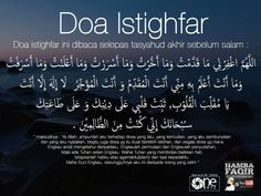Doa Istighfar Quran Quotes, Islamic Quotes, Doa Islam, Prayer Verses, Self Reminder, Allah, Prayers, Spirituality, Arabic Language