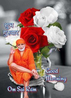 Good Morning Animation, Sai Baba Photos, Om Sai Ram, Thursday Morning, Good Morning Flowers, Good Morning Messages, Painting, Tuesday, God