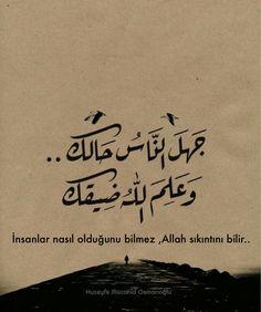 Arabic Words, Arabic Quotes, Turkish Lessons, Light Words, Turkish Language, Literature Books, Book Quotes, Karma, Sentences