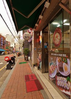 Sinsoldong (신설동) Near Dongdaemun- Seoul, South Korea