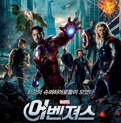 Os Vingadores 2 – Conheça as locações em Seul