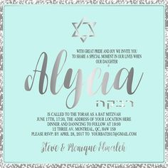 Hey, I found this really awesome Etsy listing at https://www.etsy.com/uk/listing/526131647/bat-mitzvah-invitation-printable