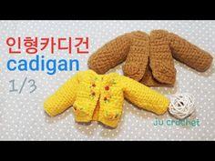 Vest Pattern, Free Pattern, Barbie Clothes, Barbie Dolls, Crochet Cardigan, Knit Crochet, Knitting Patterns, Crochet Patterns, Cross Stitch
