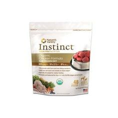 Changing my cats' diet to raw food healed their bladder infections and allergies within two days. I highly recommend this food for cats. 95% Meat, 5% fruits & vegetables * Grain-free * Made with human grade ingredients * Antibiotic-free, hormone-free chicken * USDA Certified Organic * Complete and balanced for all life stages