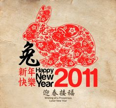 Paper cutting Rabbit for Chinese new year 2011