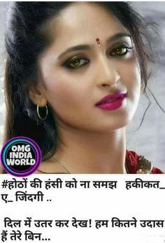 Hindi Shayari Love, India, Feelings, Heart, Quotes, Quotations, Goa India, Quote, Shut Up Quotes