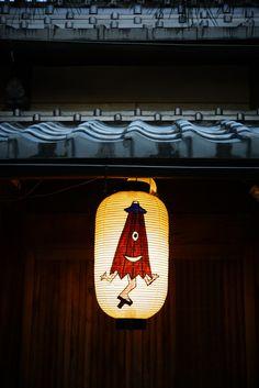 京都 高台寺 百鬼夜行展に行く道すがら 怖い??? いやいや なぜかかわいいと思えちゃう^^