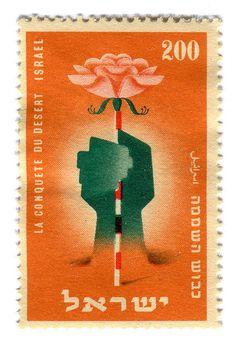 Postage stamp: ISRAEL
