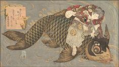 A Man Slaying a Monster Carp with a Sword Totoya Hokkei (Japanese, Period: Edo period Date: ca. 1830 Culture: Japan Medium: Diptych of woodblock prints (surimono); ink and color on paper Dimensions: 8 x 14 in. Japanese Art Samurai, Tattoo Samurai, Edvard Munch, Dragons, Carpe, Japanese Painting, Japanese Prints, Japan Art, Museum Of Fine Arts