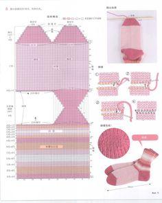 New Crochet Socks Lace Projects Idea - Diy Crafts - maallure Diy Crafts Knitting, Diy Crafts Crochet, Crochet Art, Loom Knitting, Knitting Socks, Knitting Stitches, Crochet Patterns, Knitting Machine Patterns, Crochet Slippers