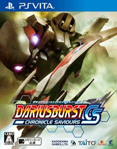 Dariusburst Chronicle Saviours is a 2015 game from the Darius series, released as a digital download on November 30, 2015 for the PlayStation 4 and PS Vita in North America and December 8 in Europe. The Windows version was released on December 3, 2015 via Steam. The game was released in Japan on January 14, 2016, including a physical PS Vita release. On September 17, 2016, Degica announced via e-mail that Taito alumni G.rev would take the place of Pyramid as developers for the game going...
