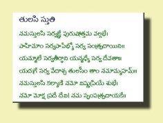 Hindu Quotes, Telugu Inspirational Quotes, Vedic Mantras, Hindu Mantras, Hindu Vedas, Sanskrit Mantra, Hindu Dharma, Devotional Quotes, Peaceful Life