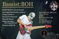 Bassist BOH interview from Hedoban magazine (vol.4)