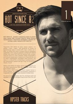 HOT SINCE 82 | MAGDJ