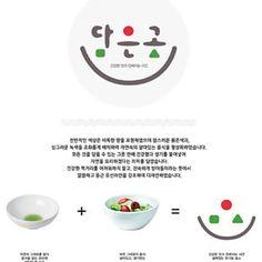 자연식품 브랜드 - Google 검색