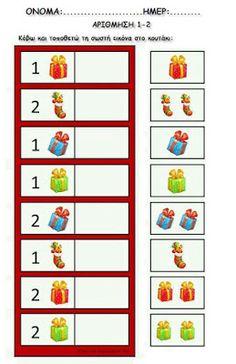By Autismespektrum. Art Activities For Toddlers, Christmas Activities For Kids, Preschool Learning Activities, Kindergarten Worksheets, Teaching Kids, Kids Learning, Space Activities, Christmas Worksheets, Christmas Math