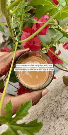 Beautiful Words Of Love, Love Words, Good Thoughts Quotes, Hindi Quotes, Chai, Vegetables, Feelings, Words Of Love, Vegetable Recipes