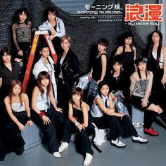 Morning Musume's 22nd Single 「浪漫~My Dear Boy~」Cover