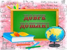 Българско училище в Тарагона - Начало