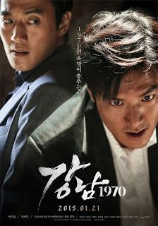 www.yogmovie.com: Gangnam Blues / Gangnam 1970 / 강남 1970 (2015) - Ko...