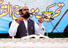 تحريک منہاج القرآن - دروس عرفان القرآن (منڈی بہاؤالدین) : چوتھا دن