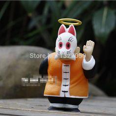 "Small Anime Figure DRAGON BALL Z DBZ Grandpa Gohan figure 5.5""High"