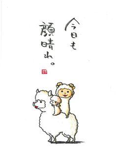 泣かないように頑張ります。 ヤポンスキー こばやし画伯オフィシャルブログ「ヤポンスキーこばやし画伯のお絵描き日記」Powered by Ameba
