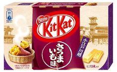 Satsuma Imo (Sweet Potato) KitKat 雀巢奇巧(甘薯味)(日本产)