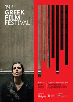 Film Festival Posters: Antipodes Greek Film Festival