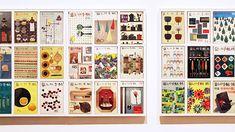日本の暮しをかえた稀代のマルチ・アーティスト!編集者・花森安治氏の足跡。 こんにちは、シオリです。 また素敵な展示が一つ、始まりましたよ! 昨年、NHK連続テレビ小説にも取り上げられ注目された、「暮しの手帖」の創刊者・花 […