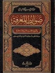 دعاء اليوم السابع عشر من شهر رمضان مكتوب Knowledge Books Home Decor