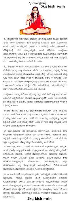 Skykishrain - A Story about Shri Goraksanatha
