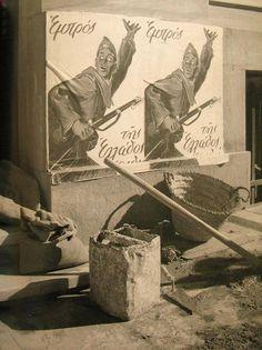 ΑΘηνα 1940 Β.ΠΑΠΑΙΩΑΝΝΟΥ