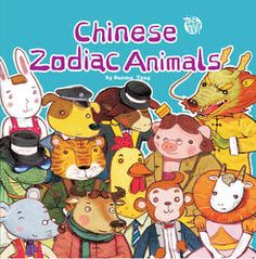 Chinese Zodiac Animals explains the traits of each animal sign and what luck the future might hold for the person born under that sign. Chinese Zodiac Animals is a fun and informative way to learn about an important part of Chinese traditional culture. New Year Coloring Pages, Japanese Language Proficiency Test, Chinese Book, Chinese New Year Crafts, New Year's Crafts, Chinese Zodiac, Ancient China, In Kindergarten, Activities For Kids