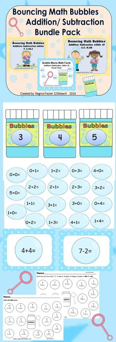Enjoy huge savings as you teach your students addition and subtraction facts with these adorable, bubble themed, hands on activities, worksheets and powerpoint..