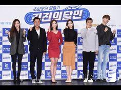 Eunjung (T-ara) diện váy khoe đùi trắng nõn nhưng vẫn kém cạnh MC có gươ...