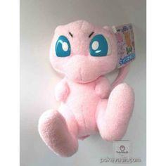 Pokemon 1998 Banpresto UFO Game Catcher Prize Mew Plush Toy