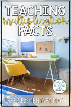 Are you students in third and fourth grade fluent in their multiplication facts? I have the best order for teaching facts and building fluency. These multiplication lessons and tips are the best for developing automaticity with multiplication facts in upper elementary! Keep this math lesson saved.